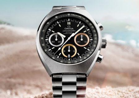 Orologio Omega Rio 2016 52210435001001 Limited Edition
