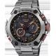 Orologio Casio G-Shock GPS Tough Solar MRG-G1000DC-1ADR