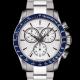 Orologio Tissot T-Sport V8 Cronografo Quarzo T1064171103100